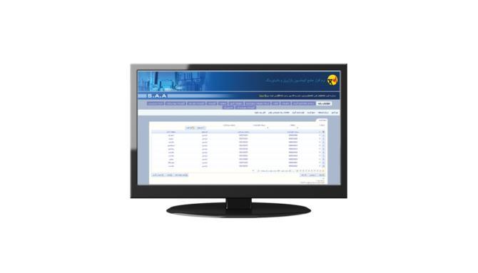 Image_نرم افزار مانیتورینگ پست های فوق توزیع EMS